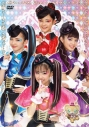 【DVD】TV ひみつ×戦士 ファントミラージュ! DVD BOX vol.2の画像