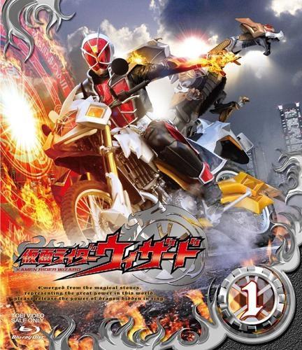 【Blu-ray】TV 仮面ライダーウィザード VOL.1