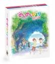【Blu-ray】劇場版 のんのんびより ばけーしょん 限定版 アニメイト限定セットの画像