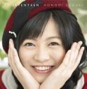 【アルバム】鈴木このみ/17 (Seventeen) 初回限定盤の画像
