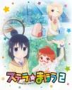 【DVD】TV ステラのまほう 第2巻の画像