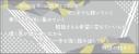 【グッズ-タオル】ACTORS -Songs Connection- フェイスタオル Cloudy Dayの画像