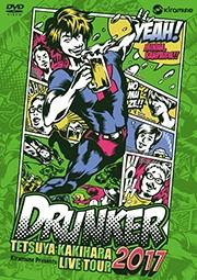 "【DVD】柿原徹也/柿原徹也 Live Tour 2017 ""DRUNKER"""