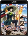 【Blu-ray】TV ウィッチクラフトワークス 1 完全生産限定版の画像