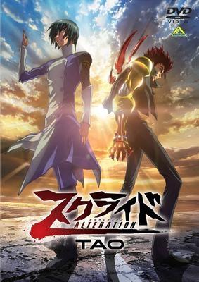 【DVD】OVA スクライド オルタレイション TAO