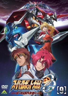 【DVD】TV スーパーロボット大戦OG ジ・インスペクター 9