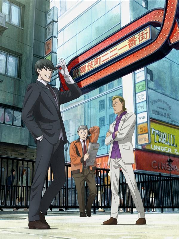 【Blu-ray】TV 歌舞伎町シャーロック Blu-ray BOX 第2巻