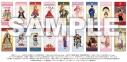 【チケット】AnimeJapan 2020(グッズ&ステージ応募権付入場券[チケットホルダー])の画像