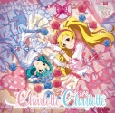 【キャラクターソング】THE IDOLM@STER MILLION THE@TER GENERATION 14 Charlotte・Charlotteの画像