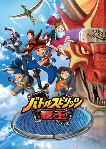 【DVD】TV バトルスピリッツ覇王 vol.1
