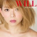 【アルバム】牧野由依/WILL 初回限定盤の画像