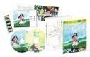 【Blu-ray】映画 おおかみこどもの雨と雪 ファミリーパッケージ版 DVD付の画像