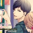【ドラマCD】Love on Ride~通勤彼氏 Vol.11 星野慧斗(CV.鮎川太陽)の画像