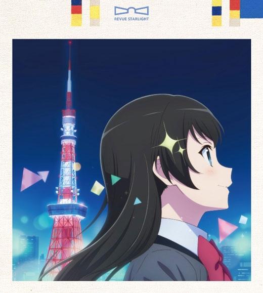 【キャラクターソング】少女☆歌劇 レヴュースタァライト スタァライト九九組 Star Parade