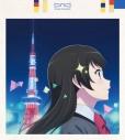【キャラクターソング】少女☆歌劇 レヴュースタァライト スタァライト九九組 Star Paradeの画像