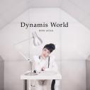 【アルバム】能登有沙/Dynamis Worldの画像