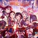 【アルバム】BanG Dream! バンドリ! Afterglow ONE OF US 通常盤の画像