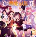 【アルバム】BanG Dream! バンドリ! Afterglow ONE OF US Blu-ray付生産限定盤の画像