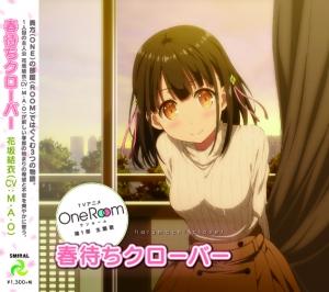 【主題歌】TV OneRoom 主題歌「春待ちクローバー」/花坂結衣 (CV.M・A・O)