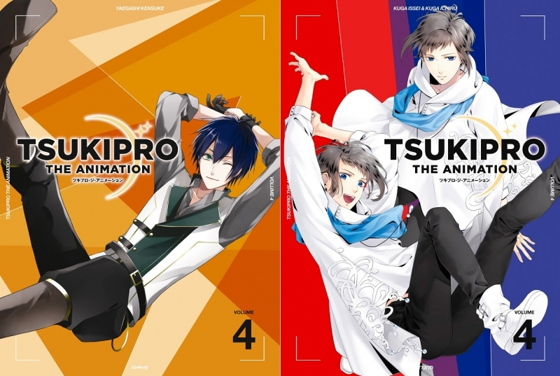 【Blu-ray】TV TSUKIPRO THE ANIMATION(ツキプロ) 第4巻
