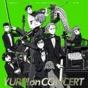 【アルバム】ユーリ!!! on CONCERTの画像