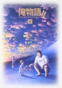 【Blu-ray】TV 俺物語!! Vol.4の画像