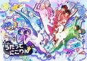 【キャラクターソング一括購入】Web うたってにこりん☆ ~ネオ・ナーサリーライム~ シリーズ