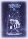 【Blu-ray】TV 俺物語!! Vol.6の画像