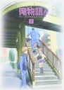【DVD】TV 俺物語!! Vol.7の画像