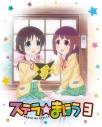 【DVD】TV ステラのまほう 第3巻の画像