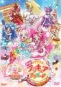 【DVD】劇場版 キラキラ☆プリキュアアラモード パリッと!想い出のミルフィーユ! 通常版の画像
