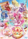 【Blu-ray】劇場版 キラキラ☆プリキュアアラモード パリッと!想い出のミルフィーユ 特装版の画像