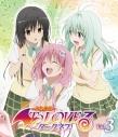【Blu-ray】TV To LOVEる-とらぶる-ダークネス 第3巻 初回生産限定版の画像