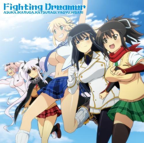 【主題歌】TV 閃乱カグラ ED「Fighting Dreamer」/飛鳥・斑鳩・葛城・柳生・雲雀