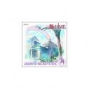 【サウンドトラック】TV 舞-HiME OST Vol.2の画像