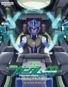 【Blu-ray】劇場版 機動戦士ガンダム00 -A Wakening of the Trailblazer- 4KULTRA HD Blu-ray 期間限定生産の画像