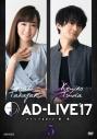 【DVD】舞台 AD-LIVE2017 第5巻 高垣彩陽×津田健次郎 通常版の画像