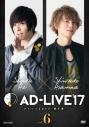 【DVD】舞台 AD-LIVE2017 第6巻 蒼井翔太×浅沼晋太郎 通常版の画像