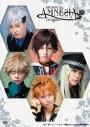【DVD】ミュージカル AMNESIA re:againの画像