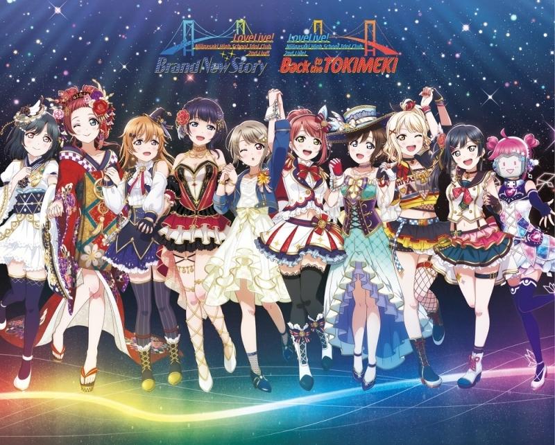 【Blu-ray】ラブライブ!虹ヶ咲学園スクールアイドル同好会 2nd Live! Brand New Story&Back to the TOKIMEKI Memorial BOX アニ限セット