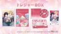 【NS】アンジェリーク ルミナライズ トレジャーBOX アニメイト限定セットの画像