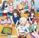 【ドラマCD】ラブライブ!虹ヶ咲学園 ~おはよう放送室~ ドラマCD 青春カプリッチョの画像