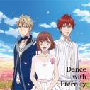 【アルバム】劇場版 Dance with Devils-Fortuna- ミュージカルコレクション Dance with Eternityの画像