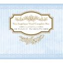 【アルバム】ネオ アンジェリーク ヴォーカルコンプリートBOX 数量限定生産盤の画像
