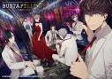 【NS】BUSTAFELLOWS デラックスエディション アニメイト限定セットの画像