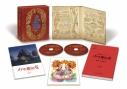 【Blu-ray】映画 メアリと魔女の花 4K UHD-Blu-ray 数量限定の画像