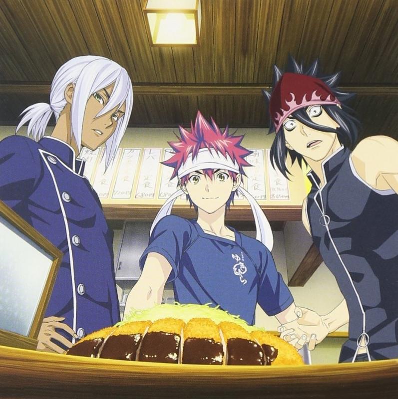 食 劇 の ソーマ op 食戟のソーマ (アニメ) - Wikipedia
