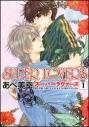 【コミック】SUPER LOVERS 1~11巻セットの画像