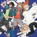 【キャラクターソング】WAVE!!~サーフィンやっぺ!!~ ユニットCD オオアライトライ BEAT BLUE BEAT 通常盤の画像