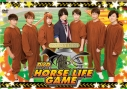 【DVD】DABA HORSE LIFE GAME 通常版の画像